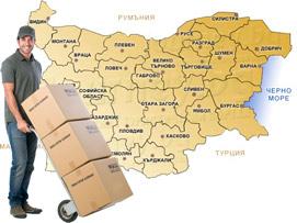 Транспорт за България